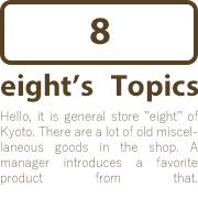 eight's topics